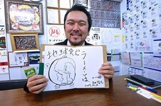 代表取締役社長 生田 智志
