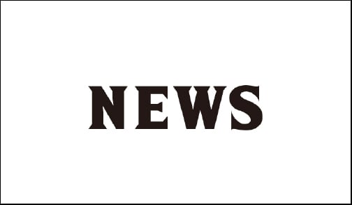 NEWS画像